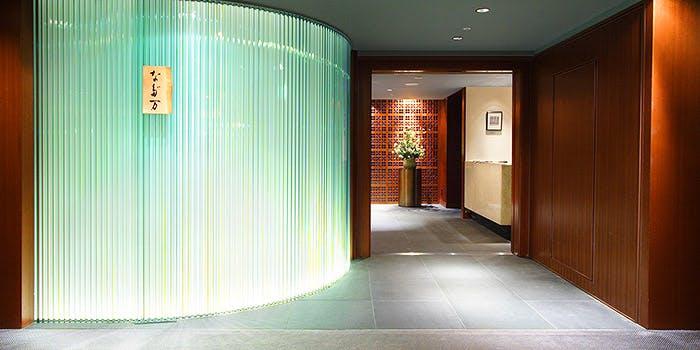 横浜 なだ万/ヨコハマ グランド インターコンチネンタル ホテル
