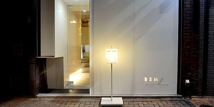 Cafe/Bar BSM