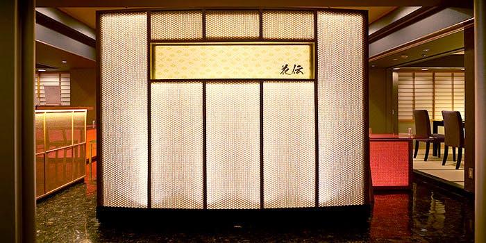 花伝/ホテルプラザオーサカ 1枚目の写真