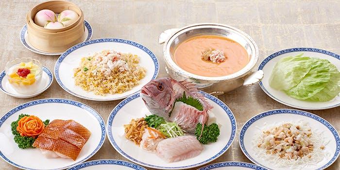 ホテルオークラレストラン新宿 中国料理 桃里/新宿野村ビル50F 5枚目の写真