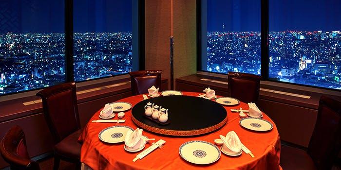 ホテルオークラレストラン新宿 中国料理 桃里/新宿野村ビル50F 1枚目の写真