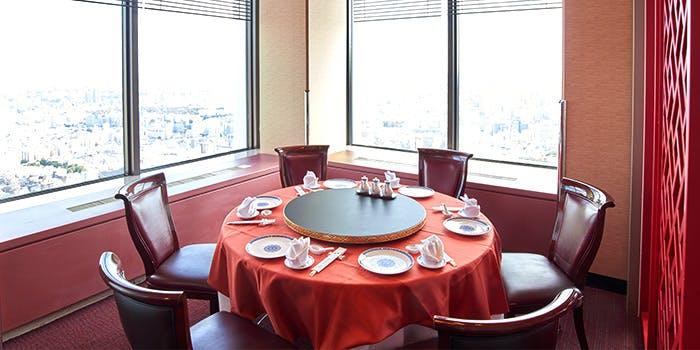 ホテルオークラレストラン新宿 中国料理 桃里/新宿野村ビル50F 2枚目の写真