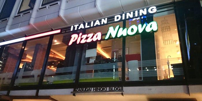 Italian Dining Nuova 2枚目の写真