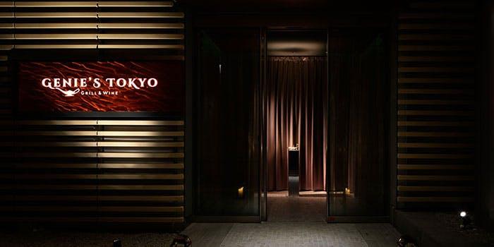 GRILL & WINE GENIE'S TOKYO 4枚目の写真