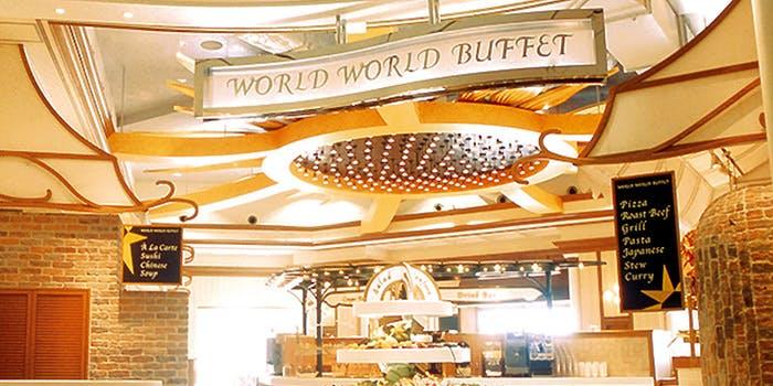 ワールド・ワールド・バッフェ ホテル京阪ユニバーサル・シティ店 2枚目の写真