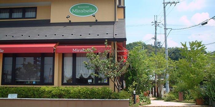 レストラン・ミラベル 4枚目の写真