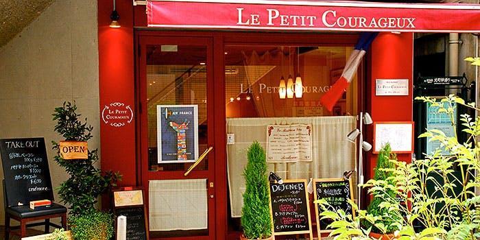 Le Petit Courageux 3枚目の写真