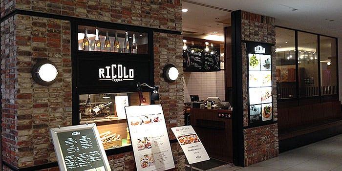 リコロ 大丸東京店 3枚目の写真