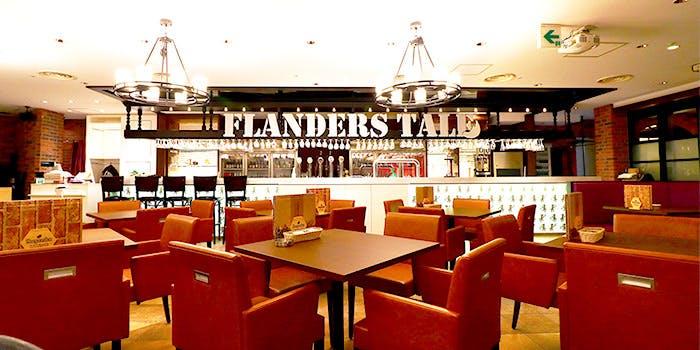 FLANDERS TALE ハービスPLAZA店 1枚目の写真