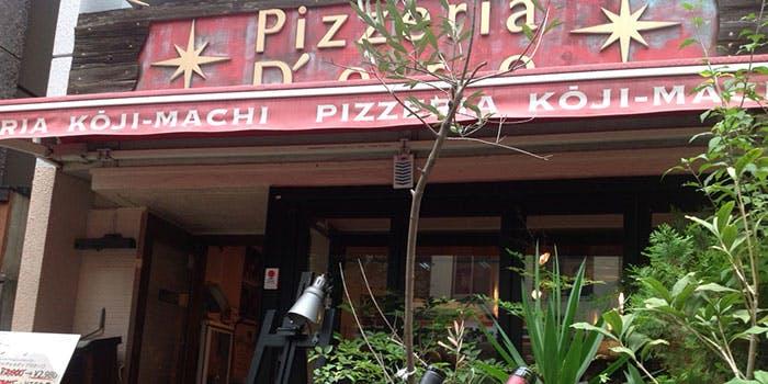 ピッツェリア ドォーロ 麹町店 1枚目の写真