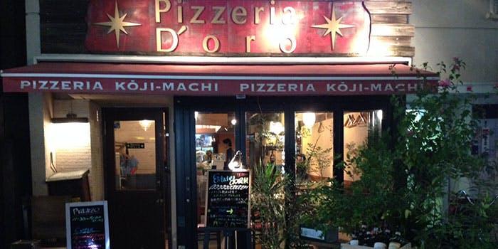 ピッツェリア ドォーロ 麹町店 2枚目の写真