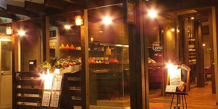 イタリア食堂×泡ワイン Feliz-Lana 綾小路高倉 1枚目の写真