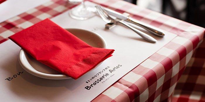 Brasserie Arles 2枚目の写真