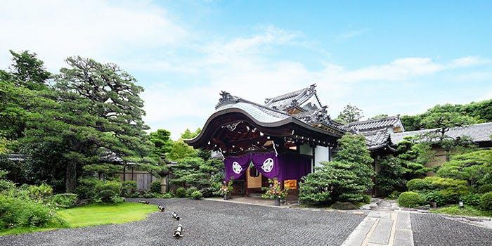 京都洛東迎賓館 Restaurant 秀岳 1枚目の写真