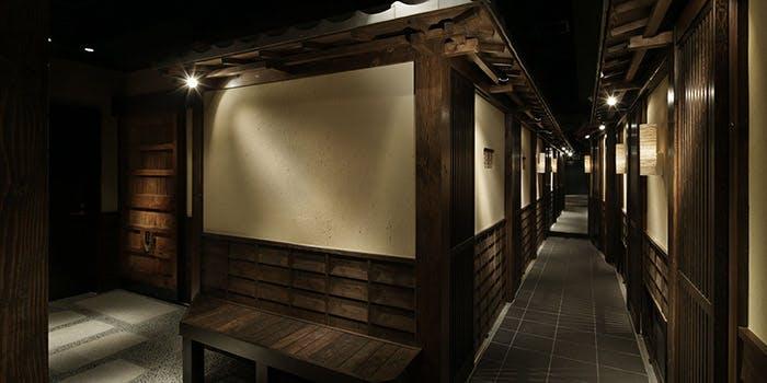 仔牛屋 神戸三宮店 2枚目の写真