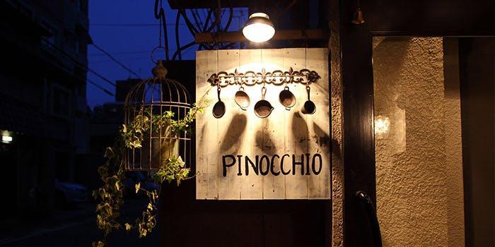 TAVERNA PINOCCHIO 1枚目の写真