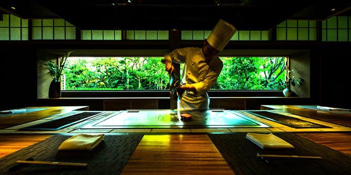 鉄板焼 みたき 桜坂 2枚目の写真