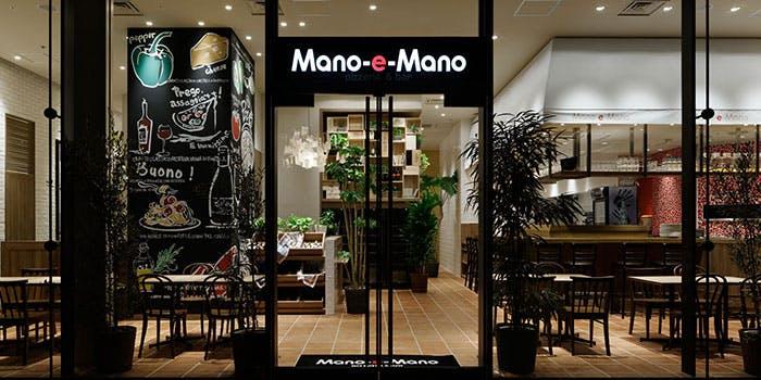 Mano-e-Mano Pizzeria��bar