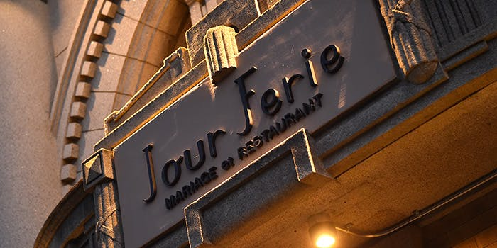 Jour Ferie la BANK 4枚目の写真