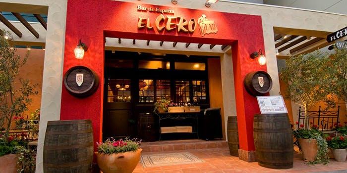 Bar de Espana EL CERO UNO 2枚目の写真