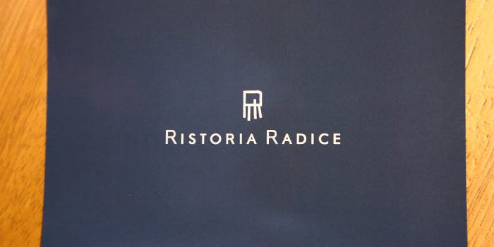 RISTORIA RADICE
