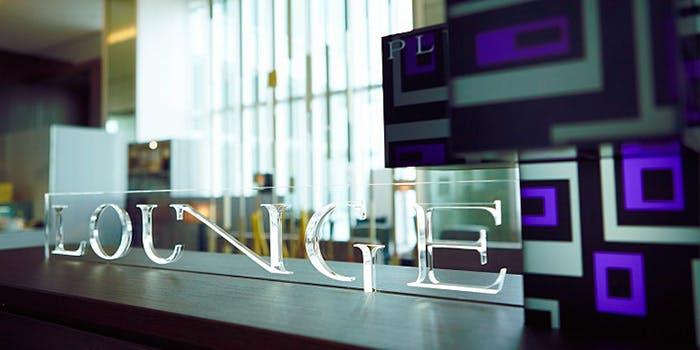 LOUNGE PLUS/大阪マリオット都ホテル19F 1枚目の写真