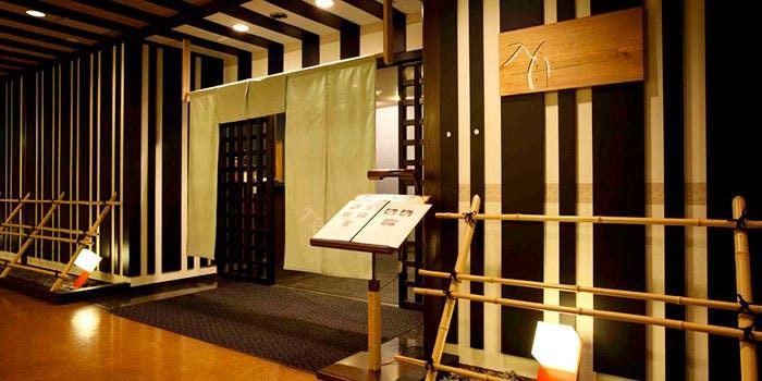 お食事処 入舟/からすま京都ホテル 2枚目の写真
