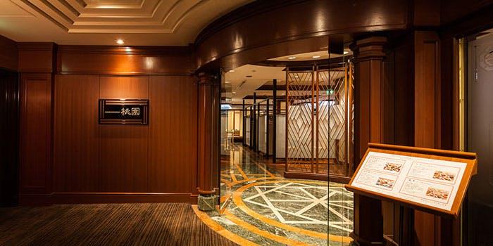 中国料理 桃園/松山全日空ホテル 3枚目の写真