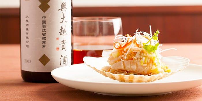 Chinese Restaurant しの風 6枚目の写真