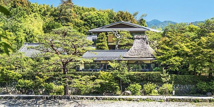 茶寮 八翠/翠嵐 ラグジュアリーコレクションホテル 京都 6枚目の写真