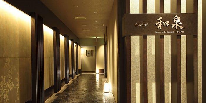 日本料理 和泉/ANAクラウンプラザホテル沖縄ハーバービュー 5枚目の写真