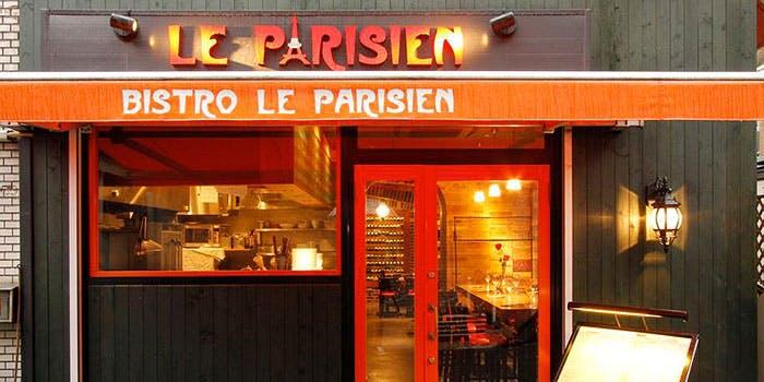 ル・パリジャン 4枚目の写真