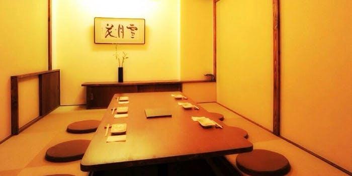 日本酒 炭焼き家 粋 2枚目の写真