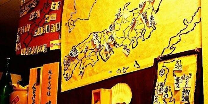 日本酒 炭焼き家 粋 4枚目の写真