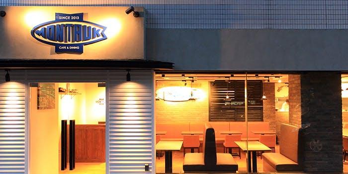 Cafe & Dining MONTAUK 〜モントーク〜 3枚目の写真