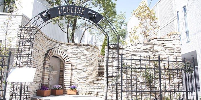 L'EGLISE鎌倉 1枚目の写真