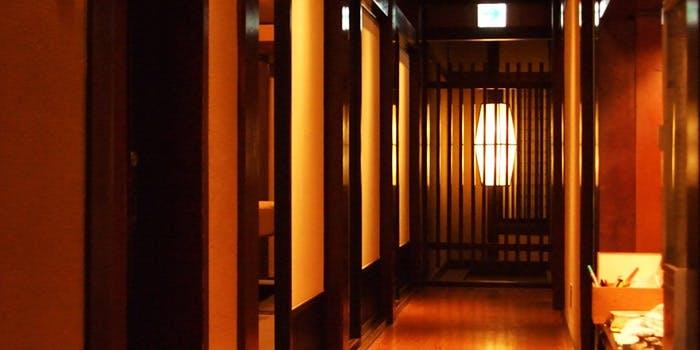 銀平 神戸三宮店 1枚目の写真