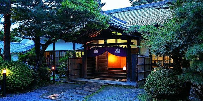 醐山料理 雨月茶屋 2枚目の写真