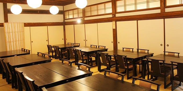 醐山料理 雨月茶屋 1枚目の写真
