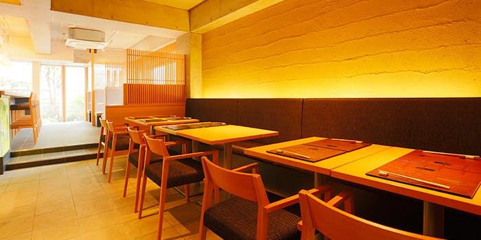京都二条 とさか 1枚目の写真