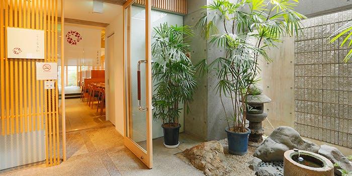 京都二条 とさか 4枚目の写真