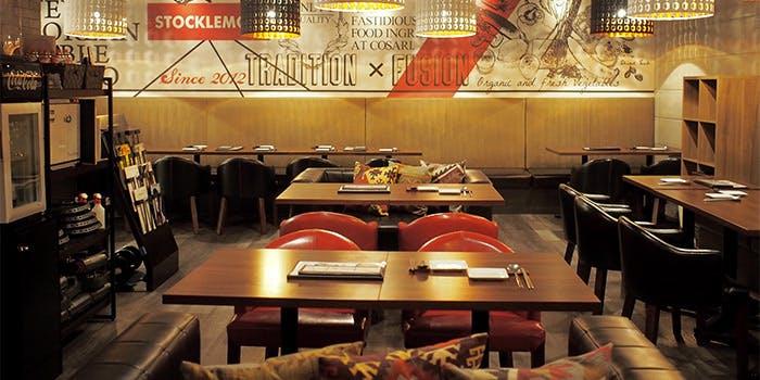 コサリ ニューコリアン テーブル トウキョウ 1枚目の写真