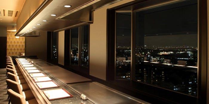 鉄板焼 潮路/ホテルプラザ神戸 1枚目の写真