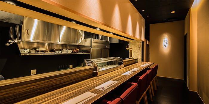 京都創作和食 こばん屋 1枚目の写真