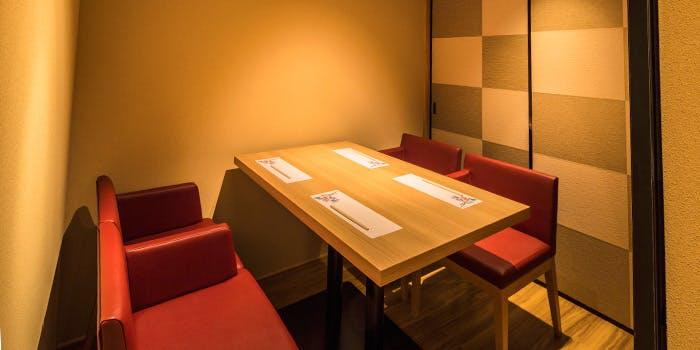 京都創作和食 こばん屋 4枚目の写真