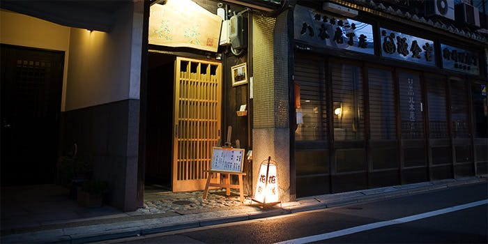 京料理 花咲 錦店 4枚目の写真