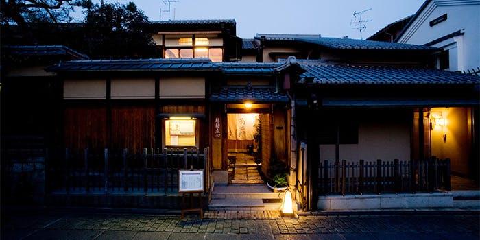 京料理 花咲 萬治朗 4枚目の写真