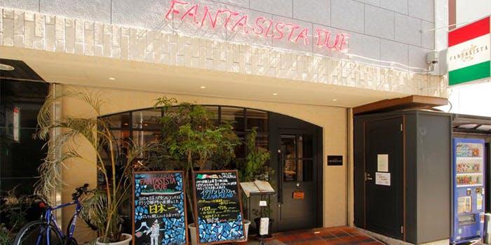 ピッツェリア ファンタジスタ ドゥエ 4枚目の写真
