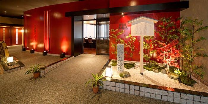 鉄板焼 五條坂/神戸西神オリエンタルホテル17F 2枚目の写真