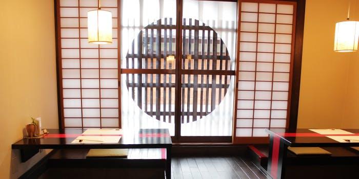 京料理 みこう 4枚目の写真